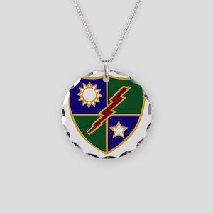 75th Infantry (Ranger) Regim Necklace Circle Charm