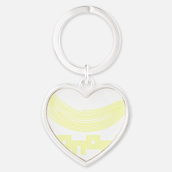 bananacrib Heart Keychain