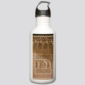Islamic carvings, Alha Stainless Water Bottle 1.0L