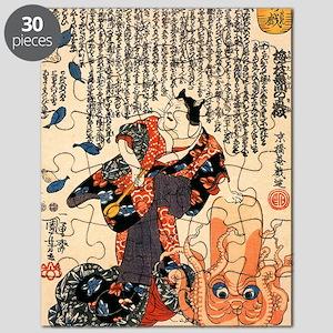 Japan-2 Puzzle