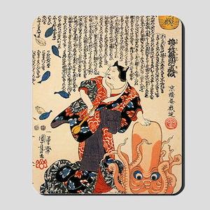 Japan-2 Mousepad