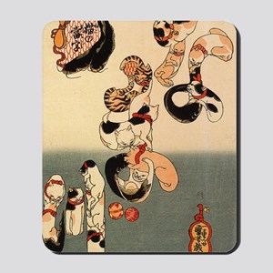 Japan-4 Mousepad