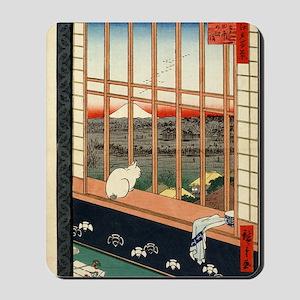 Japan-1A Mousepad