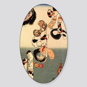 Japan-4 Sticker (Oval)