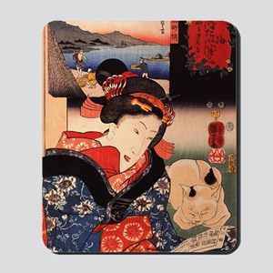 Japan-10 Mousepad