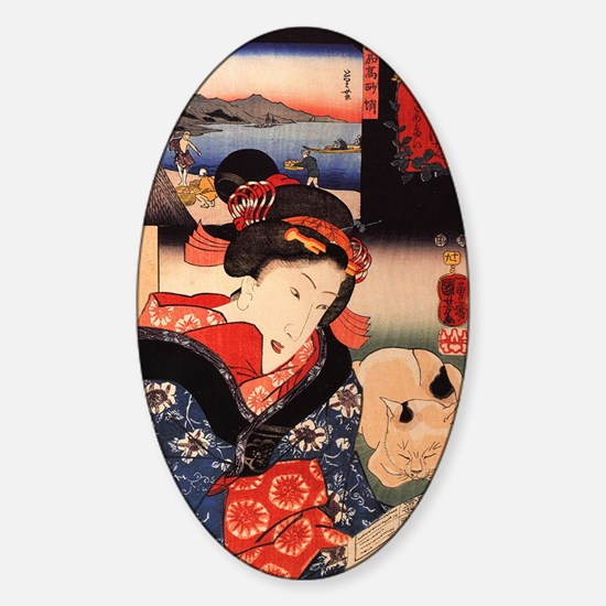 Japan-10 Sticker (Oval)