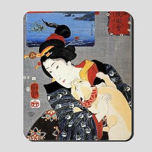 Japan-9 Mousepad