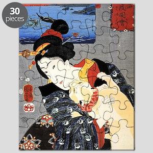 Japan-9 Puzzle