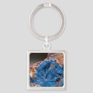 Antimonite Square Keychain