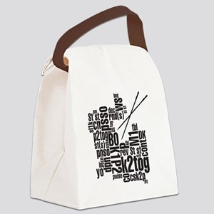 K.A. Black Canvas Lunch Bag