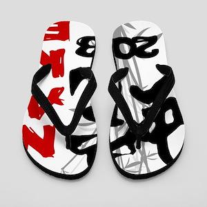 Year of The Snake Flip Flops
