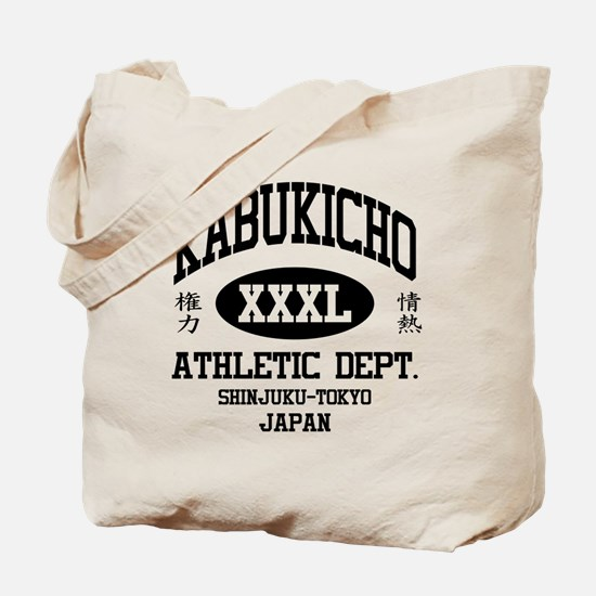Kabukicho Athletic Dept. Tote Bag