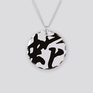 Snake23light Necklace Circle Charm