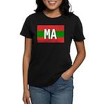 Morocco Colors Women's Dark T-Shirt