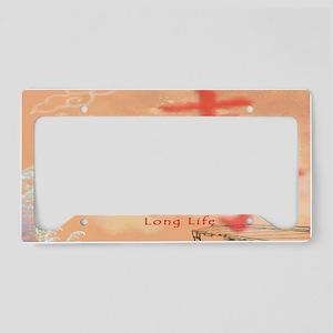 Long Life License Plate Holder