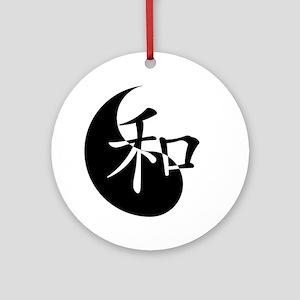 Harmony Taijiquan Logo no text Round Ornament