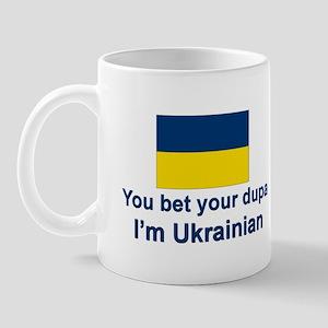 Ukrainian Dupa Mug