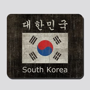 Vintage South Korea Mousepad