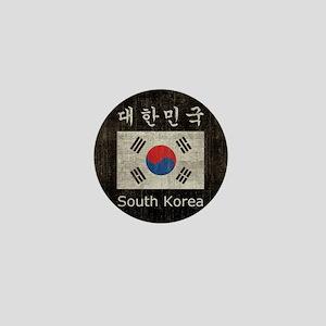 Vintage South Korea Mini Button