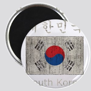 Vintage South Korea Magnet
