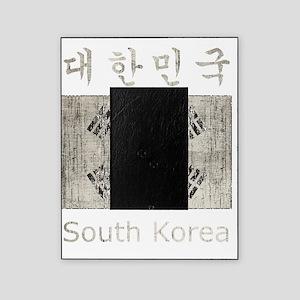 Vintage South Korea Picture Frame