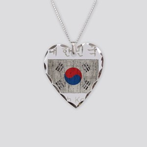Vintage South Korea Necklace Heart Charm