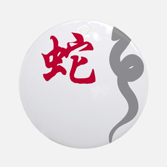 Year of Snake 99 Round Ornament