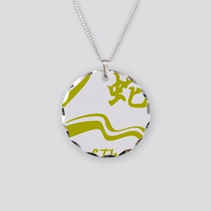 Year of Earth Snake Necklace Circle Charm