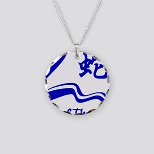 Year of Water Snake Necklace Circle Charm