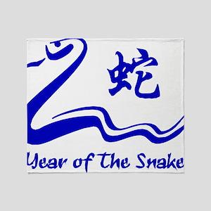 Year of Water Snake Throw Blanket