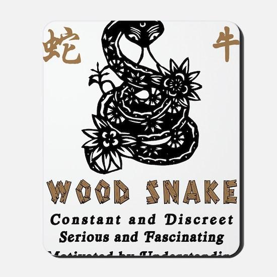 Year of Wood Snake Mousepad
