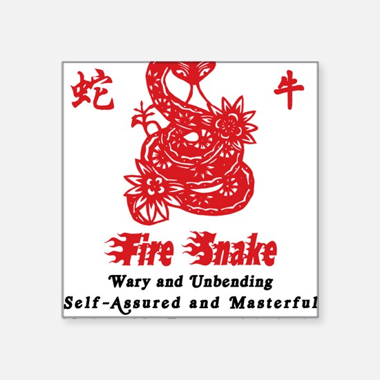"Year of Fire Snake Square Sticker 3"" x 3"""