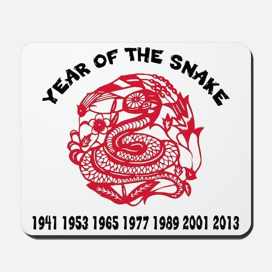 Year of Snake Mousepad