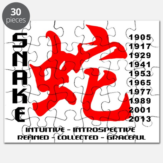 Year of Snake Puzzle