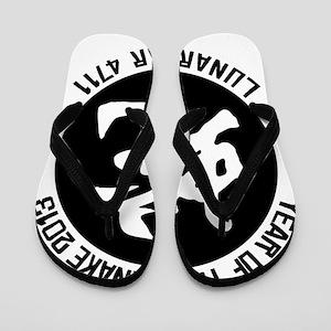 Year of Snake 2013 Flip Flops