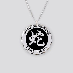 Year of Snake 2013 Necklace Circle Charm