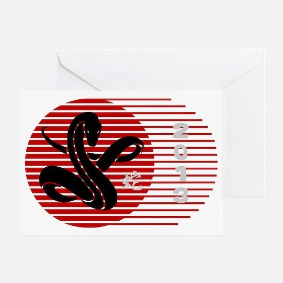 Year of Snake 2013 Greeting Card