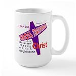 CROSS TRAINING Large Mug