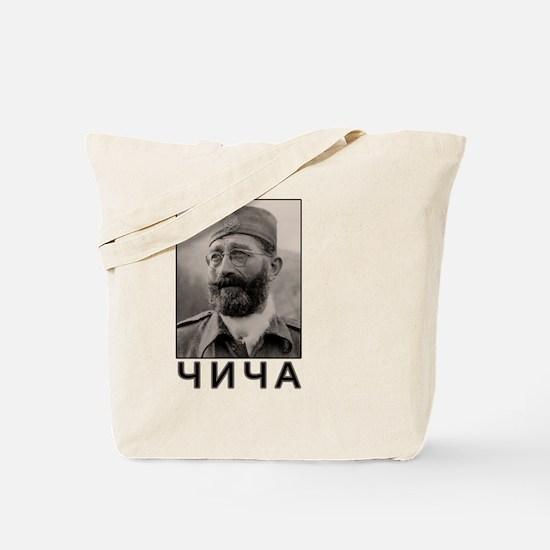Cute Serb Tote Bag