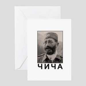 Draza Mihailovic - CICA Greeting Cards