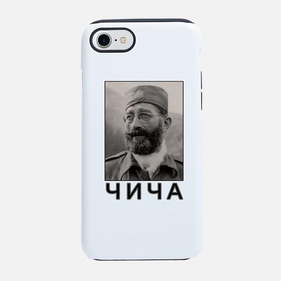 Draza Mihailovic - CICA iPhone 7 Tough Case
