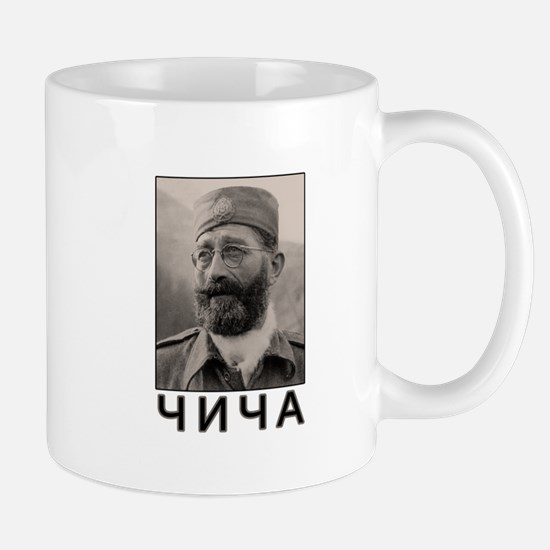 Draza Mihailovic - CICA Mugs