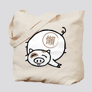 Lazy Pig! Tote Bag
