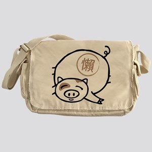Lazy Pig! Messenger Bag