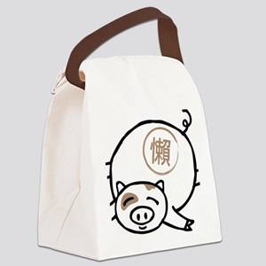Lazy Pig! Canvas Lunch Bag