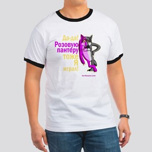 Russian Pink Wolf-Panther Ringer T