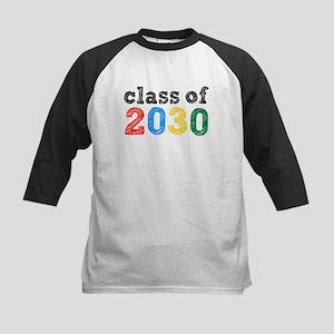 Class of 2030 Baseball Jersey
