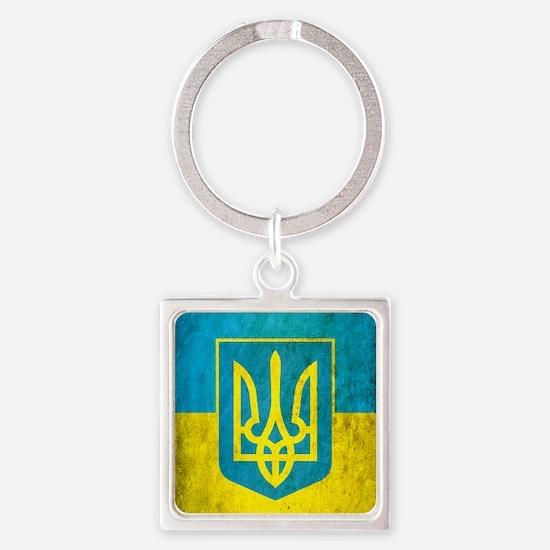 Vintage Ukraine Square Keychain