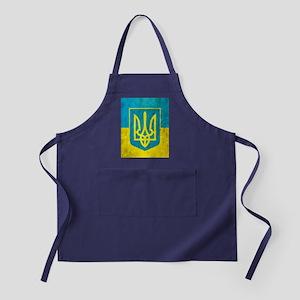 Vintage Ukraine Apron (dark)