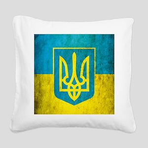 Vintage Ukraine Square Canvas Pillow